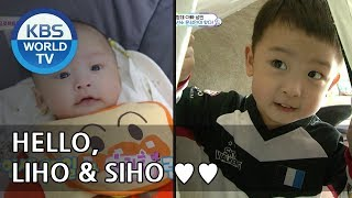 Video WELCOME, SIHO X LIHO !! [The Return of Superman/2018.05.13] MP3, 3GP, MP4, WEBM, AVI, FLV Juni 2019