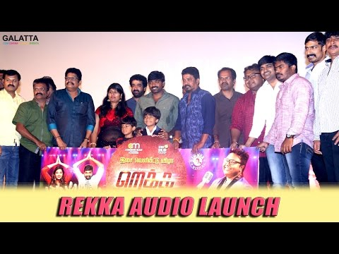 Rekka-audio-launch