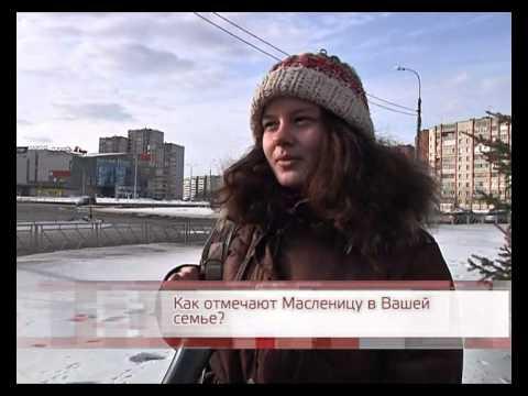 Просто мнение - Масленица - 15.03.2013