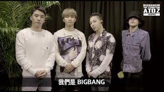 "[BIGBANG10 THE EXHIBITION : A TO Z]"" BIGBANG is going to meet VIPs this summer! ""Four members say hi to Taiwan Fans, The ATOZ exhibition will open in the coming Sat.The exhibition will show the ""Fxxk it"" MV scene, PEACEMENUSONE art works and also limited Taipei edition works only.Don't miss it, if you haven't get the ticket, hurry up @ https://goo.gl/XLJevjMore about BIGBANG @http://ygbigbang.com/http://www.facebook.com/bigbanghttp://www.youtube.com/BIGBANGhttp://iTunes.com/BIGBANGhttp://sptfy.com/BIGBANGhttp://weibo.com/bigbangasiahttp://twitter.com/ygent_official"