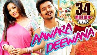 Video Awara Deewana (2015) Dubbed Hindi Movies 2015 Full Movie | Vijay, Sneha | Action Hindi Dubbed Movie MP3, 3GP, MP4, WEBM, AVI, FLV April 2018