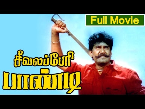 Video Tamil Full Movie | Seevalaperi Pandi Action Movie | Ft.  Napoleon, Saranya download in MP3, 3GP, MP4, WEBM, AVI, FLV January 2017