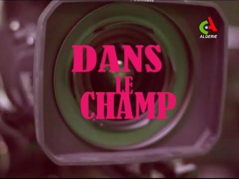 Dans le Champ: Métier Directeur de Casting...audition des acteurs- Canal Algérie