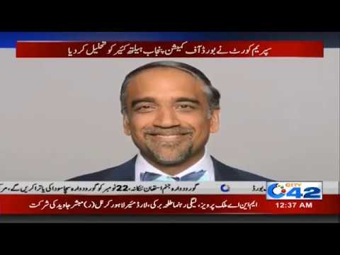 News Bulletin | 12:00 AM | 18 Nov 2018 | City 42