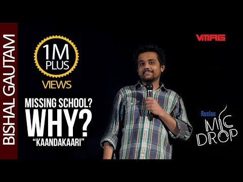 Strictly 18 NEW NEPALI STANDUP COMEDY  Missing School? Why?  Bishal Gautam  Mic Drop