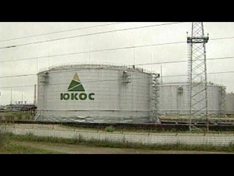 Νίκη της Ρωσίας στη Χάγη για την υπόθεση της Yukos – economy