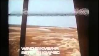 Hoa Kỳ đổ Bộ Lên Sao Hỏa Bằng Công Nghệ Người Ngoài Hành Tinh
