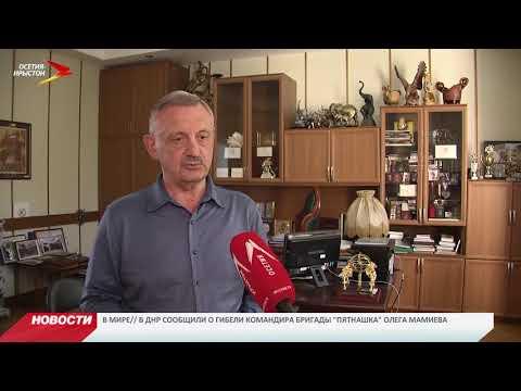 Новый состав российского кабмина - DomaVideo.Ru