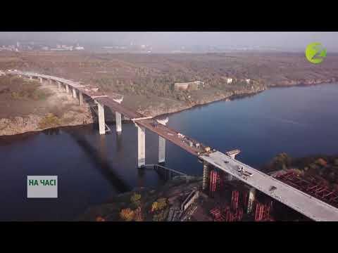 Строительство запорожских мостов