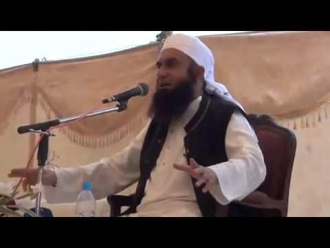 hazrat muhammad - HAZRAT MUHAMMAD MUSTAFA (P.B.U.H) AUR HAZRAT BILAL (By Maulana Tariq Jameel)