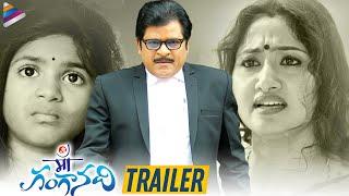 Ali's Maa Ganga Nadhi Movie Trailer | Ali | Niya | Zuveria | Subhalekha Sudhakar