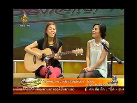 สรยุทธนั่งงงสาวเกาหลีร้องเพลงไทย