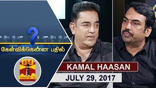 Video (29/07/2017) Kelvikkenna Bathil | Exclusive Interview with Kamal Haasan | Thanthi TV MP3, 3GP, MP4, WEBM, AVI, FLV November 2017