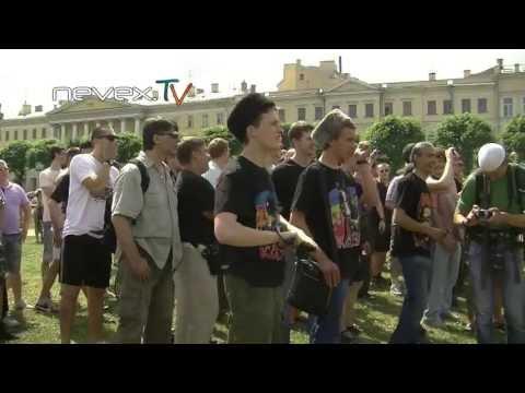 Разгон гей-парада в Питере