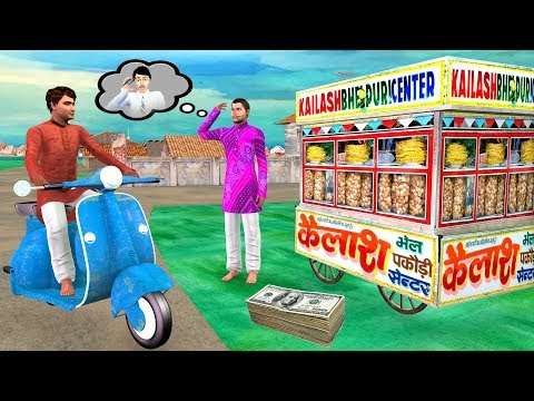 Foolish GOLGAPPE WALA & BankMan Kahaniya | Bedtime Stories For Kids | Panchatantra Hindi Moral Story