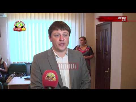 Почта Донбасса посвятила блок, марку и конверт ДРЦОМД