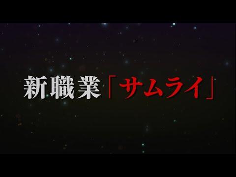 Video of RPGオルクスオンライン MMOアクションロールプレイング