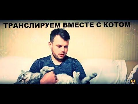 НУ ЧТО ПОГОВОРИМ - DomaVideo.Ru