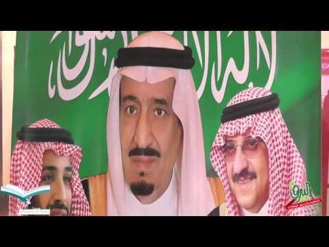 احتفالية مكتب التعليم بوسط جدة باليوم الوطني للمملكة العربية السعودية 85