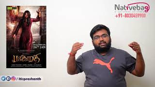 Video Bhaagamathie review by prashanth MP3, 3GP, MP4, WEBM, AVI, FLV Maret 2018