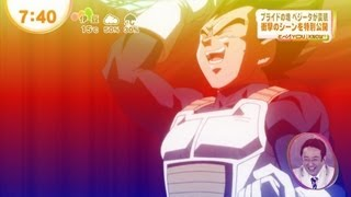 Dragonball Battle Of Gods Vegeta Dancing And Masako Nozawa / Akira Toriyama Interview