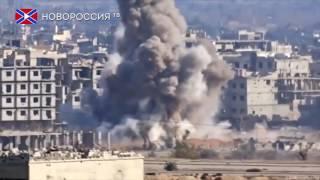ВКС России провели успешную операцию по уничтожению ряда объектов ИГИЛ