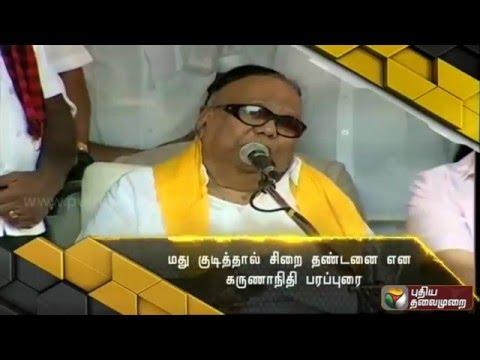 Nerpada-Pesu-Promo-29-04-2016-Puthiya-Thalaimurai-TV