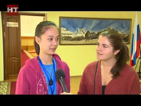 Великий Новгород в эти дни принимает молодежную делегацию из китайского города-побратима Цзыбо