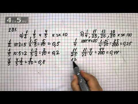 Рт по математике 6 класс виленкин ответы