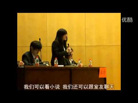 大學辯論【女生寂寞還是男生寂寞】各種爆點!!