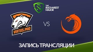 Virtus.pro vs TNC, Bucharest Major [Maelstorm, NS]
