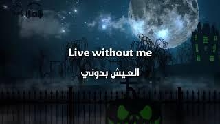 Halsey - Without Me مترجمة عربي