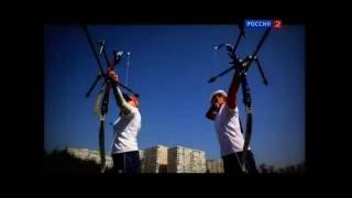 Технологии спорта: стрельба из лука