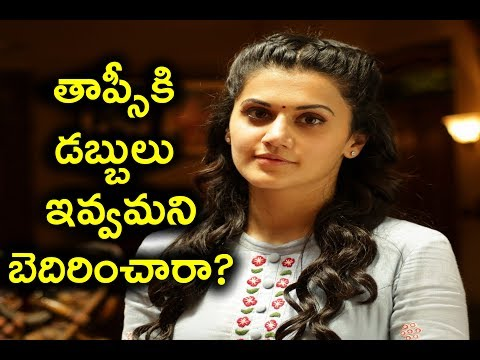 Latest News Over Taapsee Controversy with Raghavendra Rao