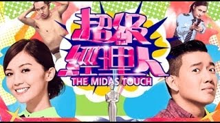 Nonton The Midas Touch International Premiere East Winds Film Festival 2013 Film Subtitle Indonesia Streaming Movie Download