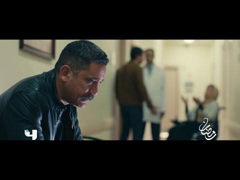 """شاهد الإعلان التشويقي الجديد لمسلسل """"كلبش 3"""""""