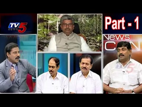 SC On Cabinet Ministers With a