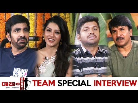 Raja The Great Team Diwali Special Interview RaviTeja Mehrene Srinivas Reddy