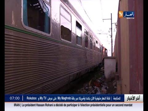 إنحراف قطار لنقل المسافرين بالجزائر