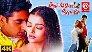 Dhaai Akshar Prem Ke Full Movie - Salman K han, Aishwarya Rai, Abhishek Bacchan | Romantic Movies