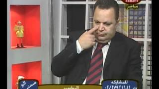 حلقة البواسير علي قناة صحتي مع د.احمد الخولي ج1