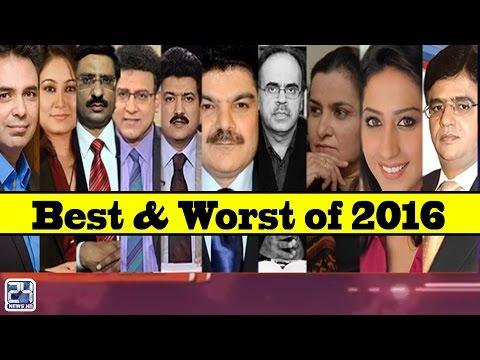 Khara Sach with Mubashir Luqman | Best & Worst of 2016 | 30 Dec 2016 | 24 News HD