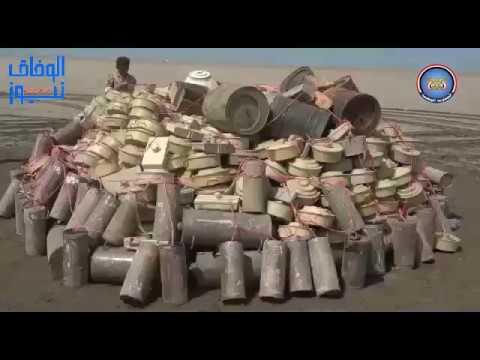 المقاومة المشتركة تفجر كميات من ألغام المليشيات الحوثية هي الرابعة من نوعها خلال أقل من شهر