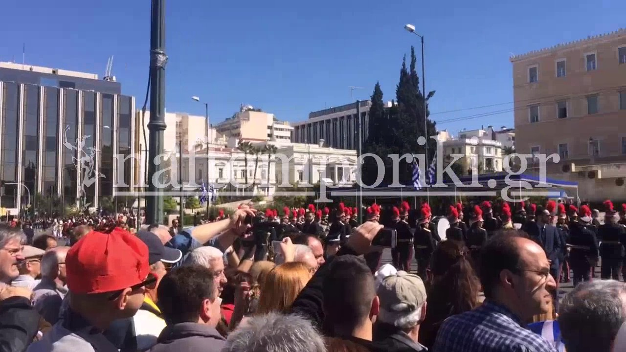 Mαθητική παρέλαση για την επέτειο της 25ης Μαρτίου