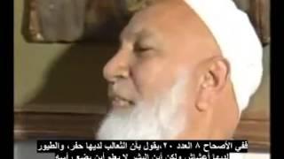 أحمد ديدات على التليفزيون السويسرى - مترجم