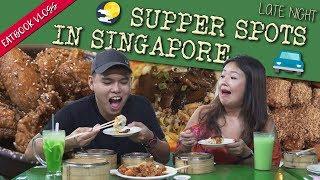 Video Late-night Supper Spots in Singapore | Eatbook Vlogs | EP 82 MP3, 3GP, MP4, WEBM, AVI, FLV Desember 2018