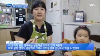 video thumbnail king`s metal sterilize chopsticks youtube