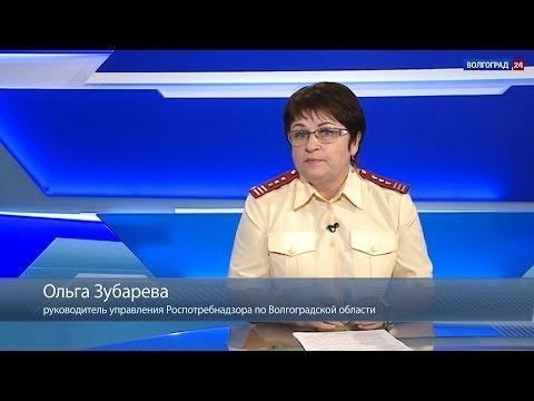 Ольга Зубарева, руководитель управления Роспотребнадзора по Волгоградской области