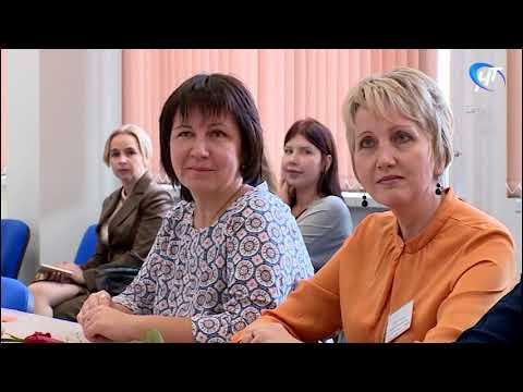 В преддверии нового учебного года лучшие новгородские педагоги пообщались с журналистами