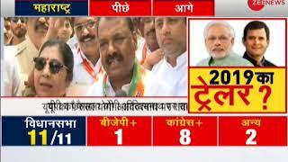Lok Sabha Bypoll Result: BJP wins Palghar bypoll assembly seat in Maharashtra